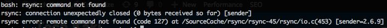 rsync command not found